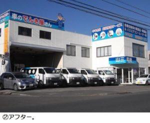 2006.02.10西東京事務所棟